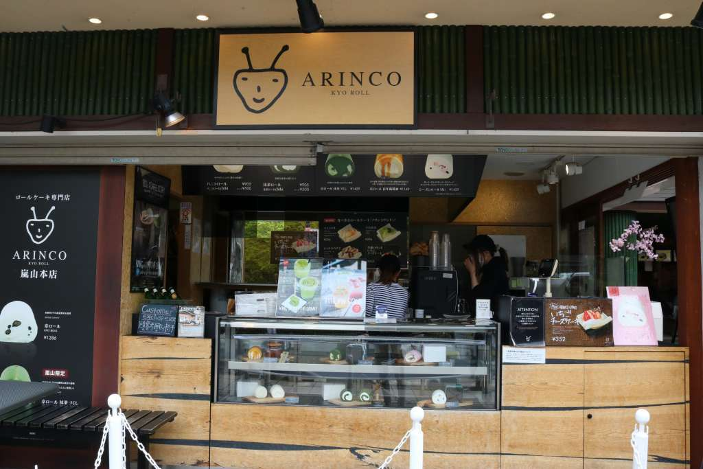 ARINCO outside